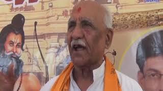 Girsomnath : All Rights Reserved Saurashtra Kutch Brahmsamaj