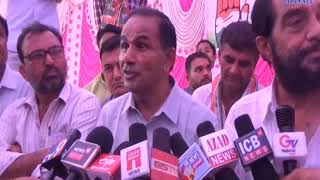 Girsomnath : Convention of Congress workers in the area of the area were held