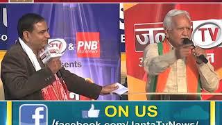 कौन बनेगा #MP? इस LOK SABHA चुनाव में किसे चुनेगी SONIPAT की जनता || JANTA TV