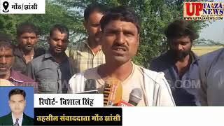 मोंठ के भरोसा रेलवे ओवर ब्रिज के पास ट्रेन से कटकर युवक ने की आत्महत्या
