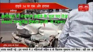 हमीरपुर में नेशनल हाईवे के पुल पर तेज रफ्तार एम्बुलेंस ट्रैक्टर ट्राली  मे टक्कर THE NEWS INDIA