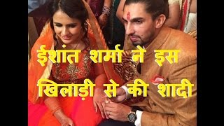 DB LIVE | 10 DEC 2016 | Cricketer Ishant Sharma weds Pratima Singh