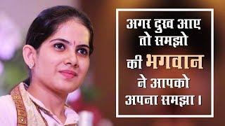 || Jaya Kishori Ji || क्यों कहा जया किशोरी जी ने ऐसा ?