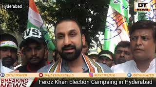 Feroz Khan Targets   Pm Modi And Asad Owaisi in Hyderabad   DT NEWS