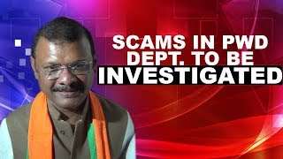 Scams in PWD Department To Be Investigated- Deepak Pawaskar