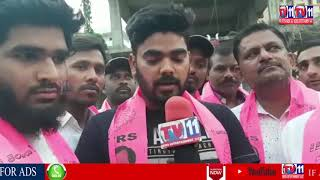 SECUNDERABAD PARLIAMENT TRS CADER MEETING UNDER SUPERVISION OF MLA MAGANTI GOPINATH