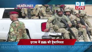 DB LIVE | 12 DEC 2016 | INTERNATIONAL NEWS HEADLINES