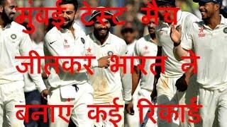 DB LIVE | 12 Dec 2016 | Virat Kohli-Led India Clinch Mumbai Test, Win Series vs England