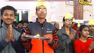 Vishesh|Shree Kailash Parvat Tirth| Hastinapur Vidhan| हस्तिनापुर विधान- Ep-8
