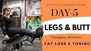 Women's BUTT / LEGS Toning and Fat Loss Workout! Day-5 (Hindi / Punjabi)