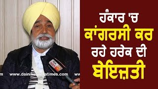 Exclusive Interview: Sikander Maluka Says Minister Ashu is an Arrogant Politician