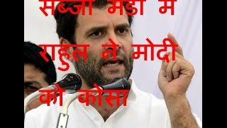 DB LIVE   13 Dec 2016   Rahul Gandhi in dadri anaj mandi attacks PM Modi on demonetisation