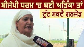 Exclusive Interview : Sikh धर्म में किसी भी दखलअंदाजी बर्दाश्त नहीं की जाएगी-Bibi Jagir Kaur