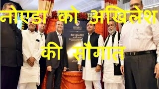 DB LIVE | 15 DEC 2016 | CM Akhilesh Yadav launches projects for Noida