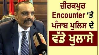 Zirakpur Encounter पर Punjab Police ने किए बड़े खुलासे