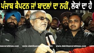 Exclusive Interview: Punjab Govt ने पंजाब के लोगों से वादा खिलाफी की है: Dr Dharamvir Gandhi