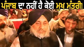 Ludhiana Gang Rape: Sukhbir Badal ने Ludhiana Gang Rape पर Punjab Govt और Punjab Police को घेरा
