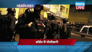 DB LIVE | 19 Dec 2016 | International News Headlines