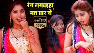 2019 bhojpuri video song download
