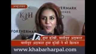 Bollywood Star Huma Kureshi At Khurana Jewellery Hause Amritsar