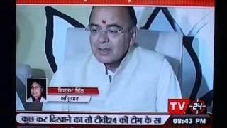 Press Confrence Of Arun Jaitly In Amritsar TV24