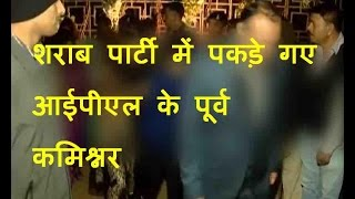 DB LIVE | 23 DEC 2016 | police raided high profile liquor party in vadodara