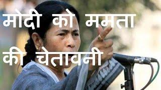DB LIVE | 23 DEC 2016 | West Bengal Chief Minister Mamata Banerjee targets Modi