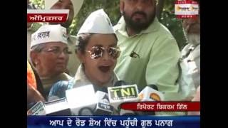 Aam Admi Partys Road Show In Amrittar (Gul Panag In Amritsar)