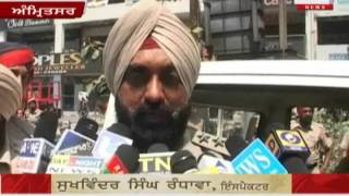 Amritsar 75 Lacs Cash Recoverd By Police, Ralease Affter Verify
