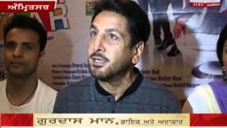 Gurdas Mann And Neeru Bajwa s DVPV Full Hd Film Prmotion At Amritsar www.khabarharpal.com