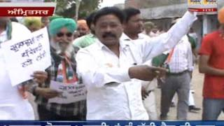 Amritsar : Congressi Gaali Galoch te utre
