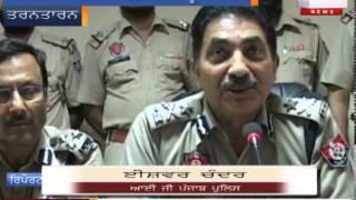 Tarntaran : 13 Kg Heroin Sezied by Tarntaran Police