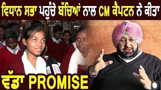 Exclusive: Children को लेकर Vidhan Sabha पुहंचे MLA Parminder Pinki