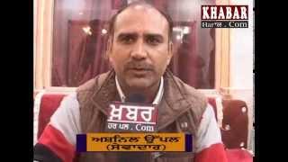 Mandir Shri Ram Bala Ji Dham Charitable Trust (Regd.) Ghanupur Kale Amritsar