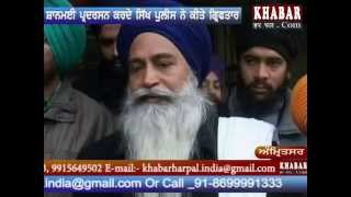 Bhai Amrik Singh Ajnala Arrested by Amritsar Police During Peace Full Rosh March