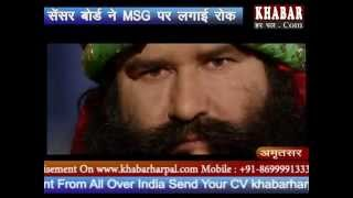Censor Board decision to reject the film MSG is welcomed