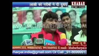 Sambhal : Akhilesh Khilaadi ne garibon ko baanten kanbal