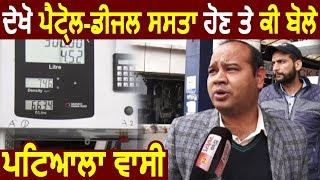 Diesel में सिर्फ 1 Rupees कम करने का नहीं है Farmers को Benefit