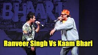 Ranveer Singh Vs Kaam Bhaari   RAP BATTLE   INCINK Music Label Launch