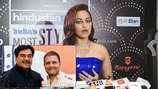 Sonakshi Sinha Reaction On Father Shatrughan Sinha Joining CONGRESS Party | Rahul Gandhi