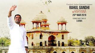 LIVE- Congress President Rahul Gandhi addresses a gathering in Kurukshetra, Haryana