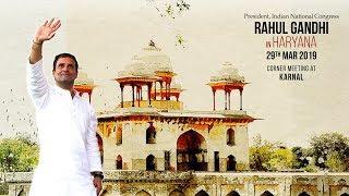 LIVE- Congress President Rahul Gandhi addresses a gathering in Karnal, Haryana