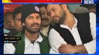 राजद को बड़ा झटका || ANV NEWS NATIONAL