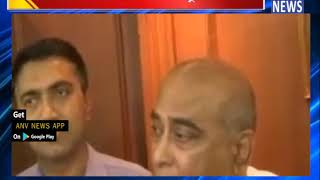 गोवा में राजनीतिक ड्रामा || ANV NEWS NATIONAL