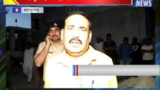 बहादुरगढ़ में बेख़ौफ़ बदमाशों का आतंक || ANV NEWS BAHADURGARH - HARYANA