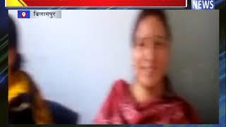 कांग्रेस की प्रदेश अध्यक्ष ने पत्रकार वार्ता को किया संबोधित || ANV NEWS BILASPUR - HIMACHAL PRADESH