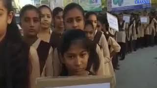 Anjar - Voting Awareness Rally