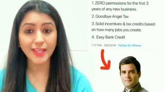 इस लड़की ने राहुल गांधी के ग़लत इरादों को किया एक्सपोज,चुनावी जुमलों खोली पोल