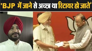 Harinder Khalsa के  BJP में शामिल होने पर देखिये क्या बोले Bittu