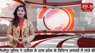 IPL मैच के दौरान सट्टेबाजों पर रहेगी कड़ी नजर और होगी बड़ी कार्रवाई THE NEWS INDIA